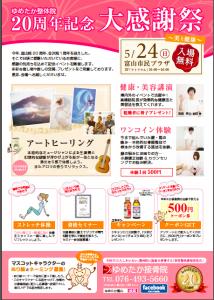 スクリーンショット 2015-04-28 19.29.56