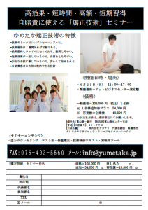 スクリーンショット 2015-06-05 2.00.02