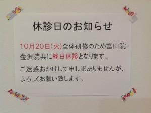 写真 2015-10-13 9 03 02