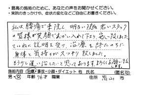譁ー隕上ラ繧ュ繝・繝。繝ウ繝・6_1